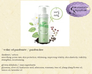 MIZON Flora ONE green essence
