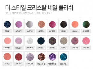 MISSHA The Style Crystal Nail Polish