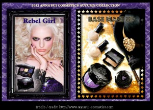 Anna Sui 2012 Cosmetics Autumn Collection