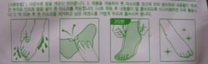 Tony Moly Fresh Peppermint Foot Mask