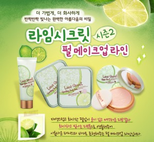 SkinFood Lime Secret sezon 2