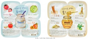 Etude House Yogurt Wash-Off Pack i Honey Wash-Off Pack