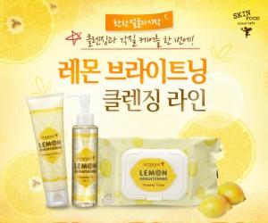 SkinFood linia oczyszczająca Lemon Brightening