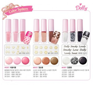 Etude House Dolly 3 Step Nail