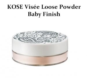 Visée Loose Powder Baby Finish