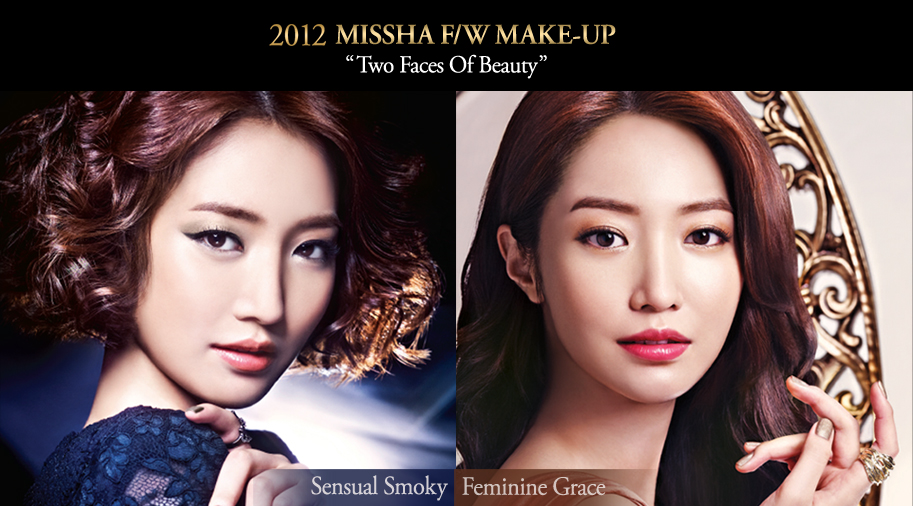 Missha 2012 F/W Make-Up Two Faces of Beauty