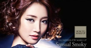 Missha 2012 F/W Make-Up Two Faces of Beauty Sensual Smoky