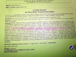 Etude House AC Clinic White-Trouble Essencializer
