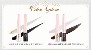 ETUDE HOUSE Etoinette Tear Eye Liner