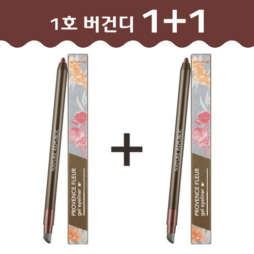 NATURE REPUBLIC Provence Fleur Gel Eyeliner