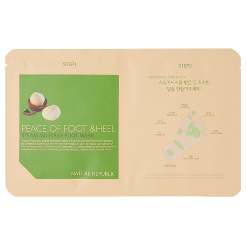 NATURE REPUBLIC Peace Of Foot & Heel - Steam Massage Foot Mask
