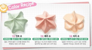 Etude House Sweet Recipe Baby Choux Base