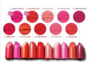 Innisfree Creamy Tint Lipstick