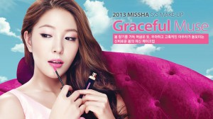 MISSHA 2013 S/S Make-Up Look SPRING, Comes With You Graceful Muse