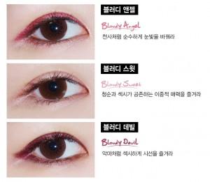 CLIO Gelpresso Waterproof Pencil Gel Eyeliner Bloody Angel, Bloody Sweet oraz Bloody Devil