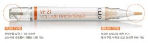 CLIO VF 21 Volume Brightner