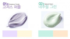 Lioele Dollish Veil Vita BB Gorgeous Purple i Natural Green