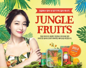 SkinFood 2013 Summer Make-up Look Jungle Fruits