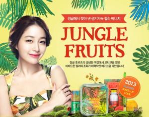 SkinFood 2013 Summer Make-up Look Jungle Fruits