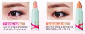 It's Skin ROSE BLOSSOM Stick Eyeshadow