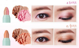 It's Skin ROSE BLOSSOM Stick Eyeshadow