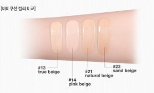 LANEIGE BB Cushion (Whitening)