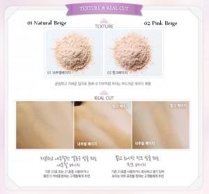 It's Skin dear my MUSE Velvet Powder