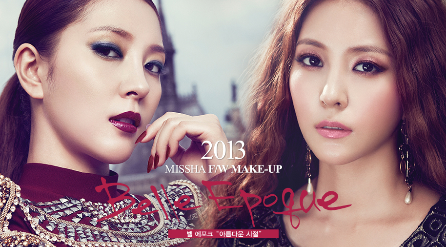MISSHA 2013 F/W Make-up Belle Epoque