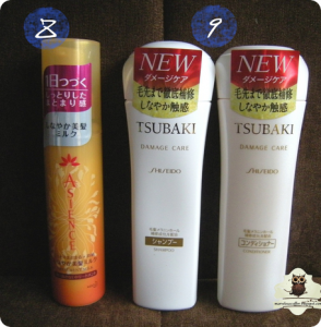 ASIENCE Supple Hair Treatment Milk, SHISEIDO Tsubaki Damage Care Shampoo & Conditioner
