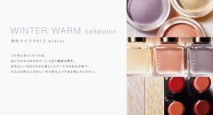 LUNASOL Warm Winter Collection