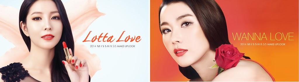MISSHA 2014 S/S Make-Up Look