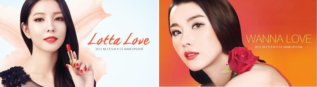 MISSHA 2014 S/S Make-Up Look
