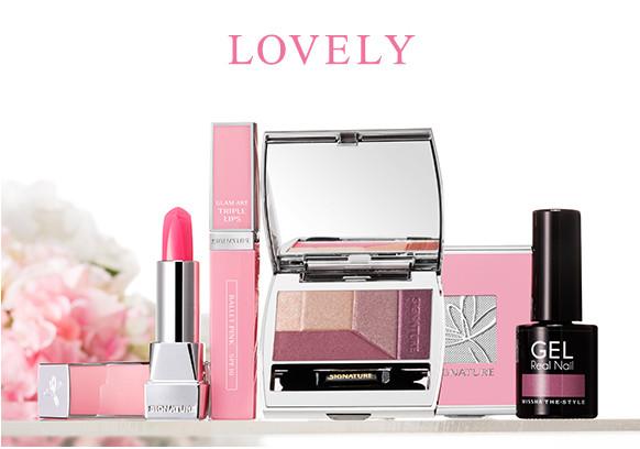 "MISSHA 2015 S/S Make-up Look ""It`s perfect"" - zestaw Lovely"