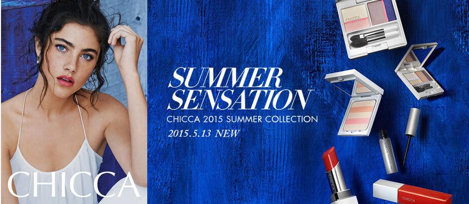 2015 Summer Collection Summer Sensation