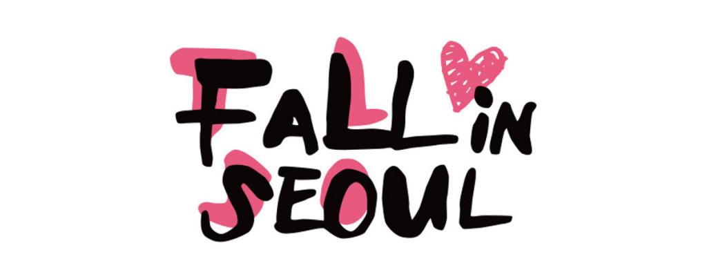 banila co. 2015 F/W Collection Fall in Seoul