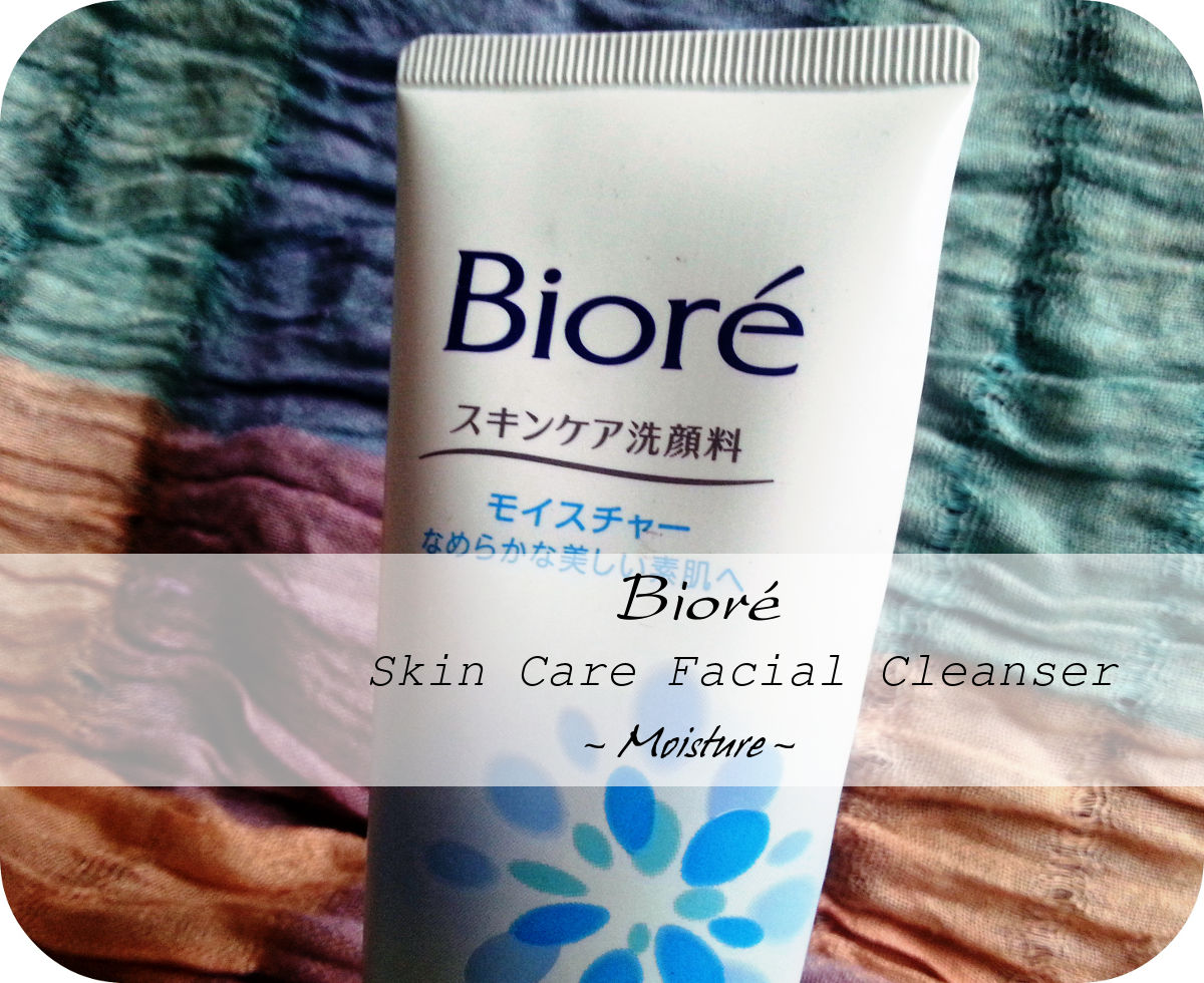 Biore Skin Care Facial Foam Moisture
