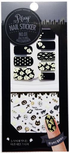 Etude House Halloween Play Nail Sticker no.1 Dazzling Halloweener