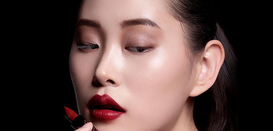 eSpoir Sense of Secret Lipstick Nowhere Lustre Unknown Secret