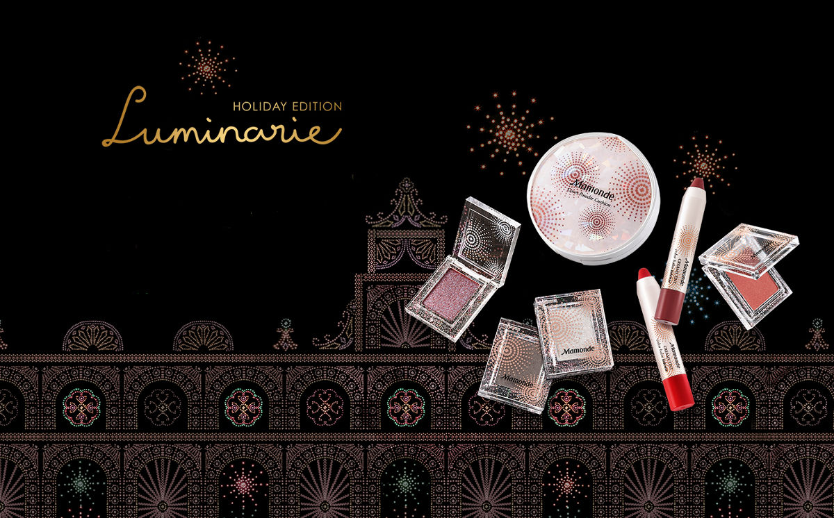 MAMONDE 2015 Holiday Edition Luminarie