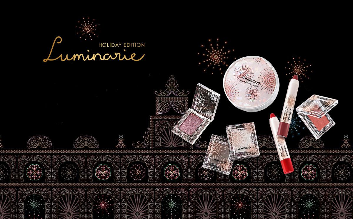 MAMONDE 2015 Holiday Edition Luminarie
