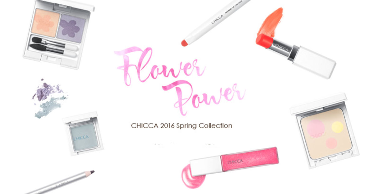 CHICCA 2016 Spring Collection Flower Power