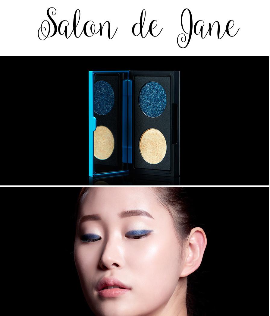 eSpoir 2016 Spring Collection Pinup Curler Eyeshadow Duo Salon de Jane