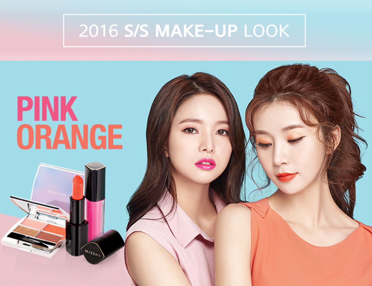 Missha 2016 S/S Make-Up Look