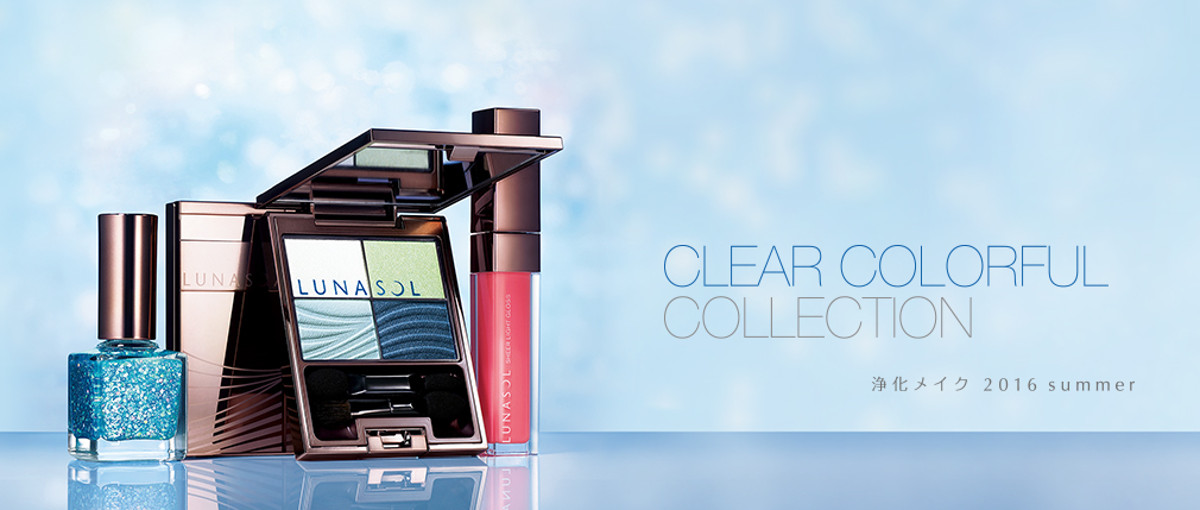 LUNASOL 2016 Summer Special Clear Colorful Collection