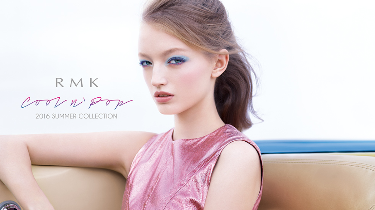 RMK 2016 Summer Collection COOL n' POP