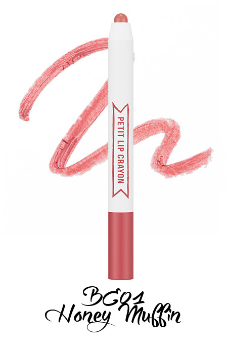 MISSHA Petit Lip Crayon BE01 Honey Muffin