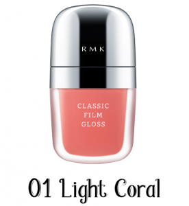 RMK Classic Film Gloss 01 Light Coral