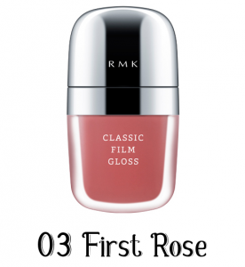 RMK Classic Film Gloss 03 First Rose