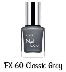 RMK Nail Color EX-60 Classic Gray