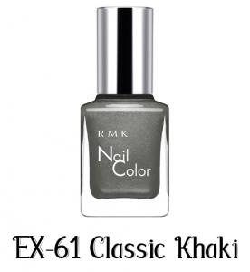 RMK Nail Color EX-61 Classic Khaki